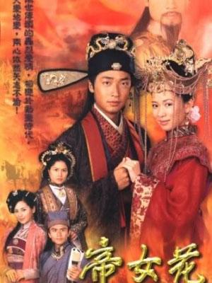 Trường Bình Công Chúa - Perish In The Name Of Love Thuyết Minh (2003)