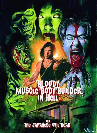 Chôn Xác - Bloody Muscle Builder To Hell