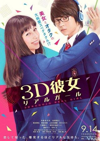 Bạn Gái 3D Real Girl.Diễn Viên: Nakajo Ayami,Sano Hayato