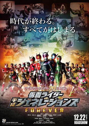 Kamen Rider Heisei Generations Forever.Diễn Viên: Shun Nishime,Hikaru Ohsawa,Ryosuke Yamamoto