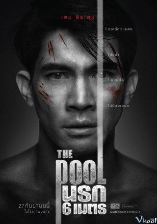 Hồ Bơi Tử Thần - The Pool Thuyết Minh (2018)