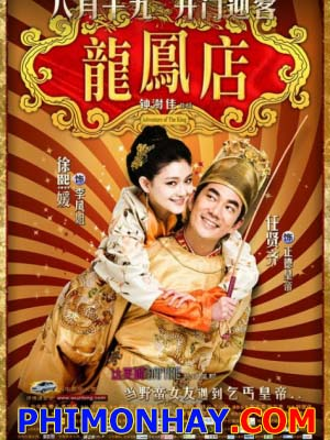 Long Phụng Điếm - Adventure Of The King Việt Sub (2010)