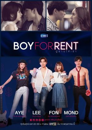 Bạn Trai Thuê Boy For Rent.Diễn Viên: New Wongsakorn Poramathakorn,Marie Broenner