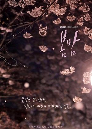 Đêm Xuân One Spring Night.Diễn Viên: Han Ji Min,Jung Hae In,Kim Joon Han,Lim Seong Eon,Joo Min Kyung