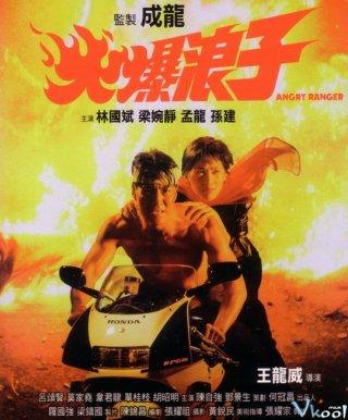 Giang Hồ Lãng Tử - Angry Ranger