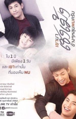 Cậu Ấy Đi Tiết Thanh Minh Bên Cạnh Mộ Của Tôi - Hes Coming To Me Việt Sub (2019)