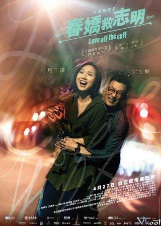 Xuân Kiều Cứu Chí Minh - Love Of The Cuff