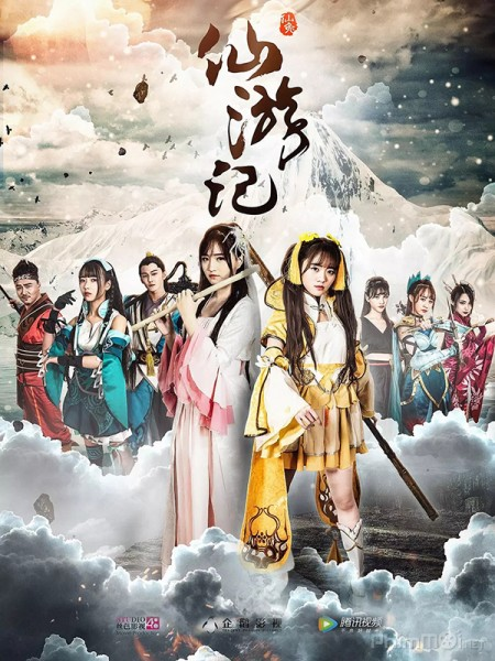 Tiên Du Ký Xian You Ji.Diễn Viên: Vạn Lệ Na,Phí Tẩm Nguyên,Ô Giai Di,Vương Thi Mông