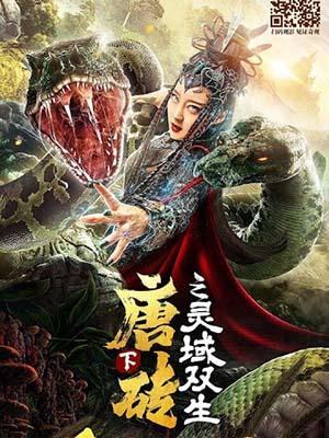 Đường Chuyên 2: Linh Vực Song Song Tang Zhuan Xia Zhi Ling Yu Shuang Sheng.Diễn Viên: Cường Vũdương Tử Thanh,Tang Dynasty Tour