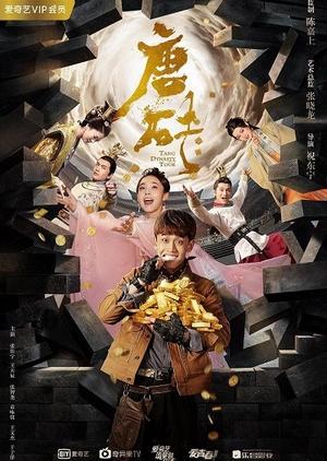 Đường Chuyên 1: Địa Ngục Hoa Cốc - Tang Dynasty Tour