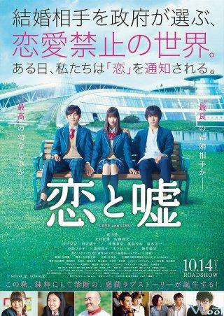 Tình Yêu Và Dối Trá Love And Lies.Diễn Viên: Takumi Kitamura,Aoi Morikawa,Kanta Satou,Rieko Miura