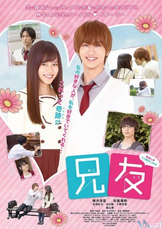 Bạn Của Anh Hai Brothers Friend.Diễn Viên: Ryusei Yokohama,Matsukaze Risaki,Furukawa Tsuyoshi,No Karin