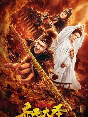 Tề Thiên Đại Thánh 2: Hỏa Diệm Sơn Monkey King: The Volcano.Diễn Viên: Lâm Tử Thông,Lý Nhược Đồng,Trần Hạo Dân