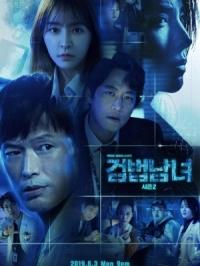 Cặp Đôi Điều Tra Phần 2 - Partners For Justice Season 2 Việt Sub (2019)