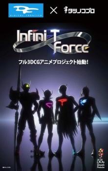 Bông Hoa Cô Độc Infini-T Force