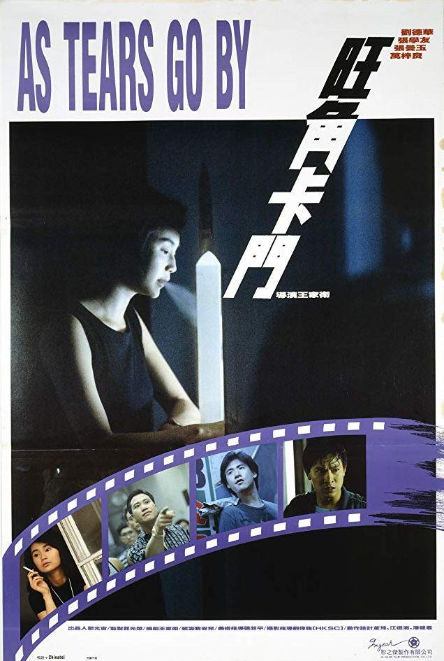 Vượng Giác Ca Môn - As Tears Go By Thuyết Minh (1988)