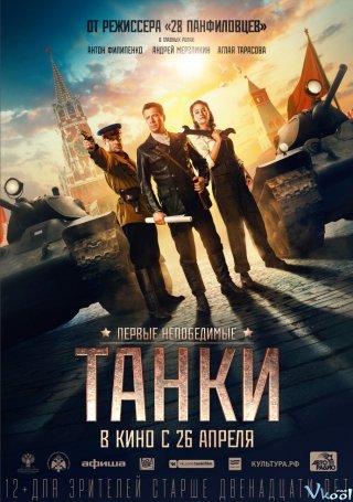 Chiến Tăng Tanks For Stalin.Diễn Viên: Sergey Chetvertkov,Anton Filipenko,Nikolay Gorshkov