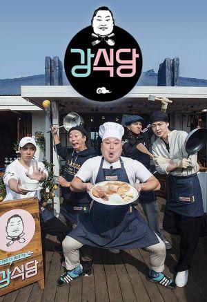 Nhà Hàng Kang Mùa 2 - Kang Kitchen 2 Việt Sub (2019)