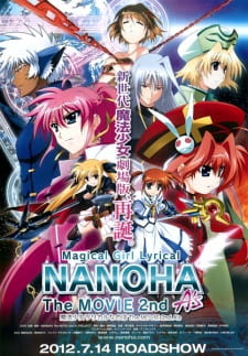 Mahou Shoujo Lyrical Nanoha: The Movie 2Nd As Magical Girl Lyrical Nanoha: The Movie 2Nd As