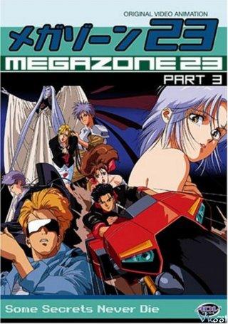 Robotech: Megazone 23 The Untold Story (U.s.).Diễn Viên: Masato Kubota,Maria Kawamura,Mîna Tominaga