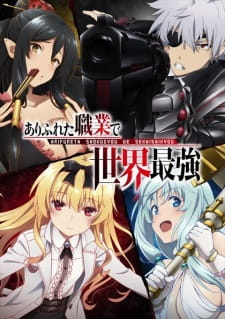 Arifureta Shokugyou De Sekai Saikyou - Arifureta: From Commonplace To Worlds Strongest