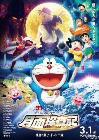 Doraemon: Nobita Và Mặt Trăng Phiêu Lưu Ký Nobitas Chronicle Of The Moon Exploration.Diễn Viên: Nobita No Getsumen Tansaki
