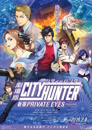 Thợ Săn Thành Phố: Căn Cứ Bí Mật Shinjuku City Hunter: Shinjuku Private Eyes.Diễn Viên: Yôko Asagami,Tesshô Genda,Marie Iitoyo,Kazue Ikura,Akira Kamiya,Mami Koyama
