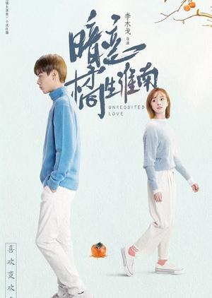 Thầm Yêu: Quất Sinh Hoài Nam - Unrequited Love