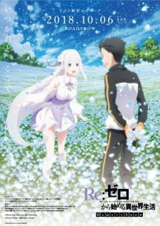 Re:zero Kara Hajimeru Isekai Seikatsu - Memory Snow Re: Life In A Different World From Zero, Rezero
