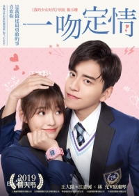 Khi Cô Ấy Yêu - Fall In Love Việt Sub (2019)