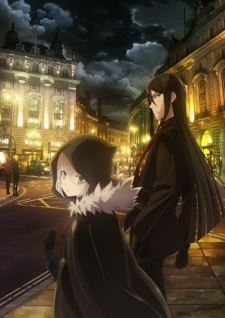 Lord El-Melloi Ii Sei No Jikenbo: Rail Zeppelin Grace Note Lord El-Melloi Ii Case Files: Rail Zeppelin Grace Note