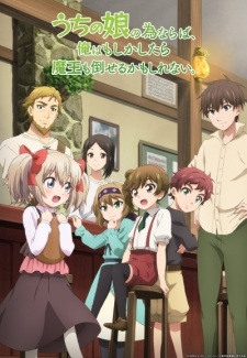 Ore Wa Moshikashitara Maou Mo Taoseru Kamo Shirenai - Id Even Defeat A Demon Lord, Uchi No Musume No Tame Naraba Việt Sub (2019)