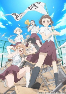 Araburu Kisetsu No Otome-Domo Yo. - Maidens Of The Savage Season Việt Sub (2019)