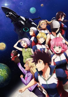 Kanata No Astra Astra Lost In Space