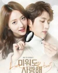 Dù Ghét Vẫn Yêu Love Returns.Diễn Viên: Lee Dong Ha,Lee Sung Yeol,Pyo Ye Jin,Han Hye Rin Song Ok Suk,Ko Byung Wan