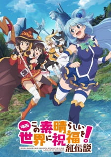 Kono Subarashii Sekai Ni Shukufuku Wo!: Kurenai Densetsu Konosuba Movie, Eiga Kono Subarashii Sekai Ni Shukufuku Wo!.Diễn Viên: The Storm Called