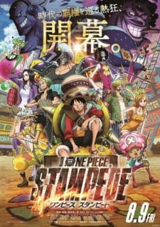 One Piece Movie 14: Stampede - 劇場版『One Piece Stampede』(スタンピード)