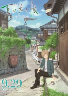 Natsume Yuujinchou Movie: Utsusemi Ni Musubu - Natsumes Book Of Friends Movie: Ephemeral Bond