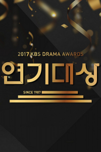 Lễ Trao Giải Kbs 2017 - Kbs Drama Awards