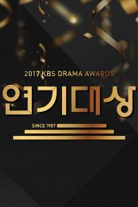 Lễ Trao Giải Kbs 2017 Kbs Drama Awards.Diễn Viên: Park Bo Gum,Kim Yoo Jung,Song Joong Ki,Seo Kang Joon,Gong Seung Yeon
