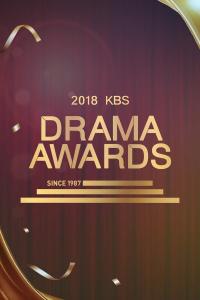 Lễ Trao Giải Kbs 2018 - Kbs Drama Awards