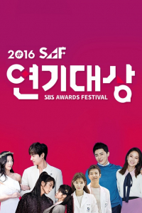 Lễ Trao Giải Sbs 2016 - Sbs Drama Awards