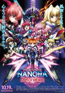 Mahou Shoujo Lyrical Nanoha: Detonation Magical Girl Lyrical Nanoha: Detonation