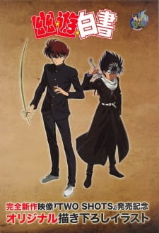 Yuu☆Yuu☆Hakusho: Two Shots/noru Ka Soru Ka Yuu Yuu Hakusho, Yuyu Hakusho, Yuu☆Yuu☆Hakusho Specials.Diễn Viên: Do You Like Your Mom Okaasan Online