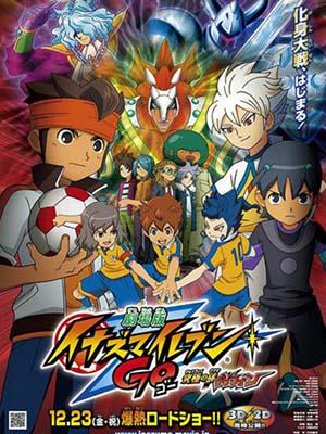 Đội Bóng Siêu Năng Lực: Gryphon Mối Liên Kết Cuối Cùng Inazuma Eleven Go: Kyūkyoku No Kizuna Gurifon.Diễn Viên: Ichirota Kazemaru,Mamoru Endou