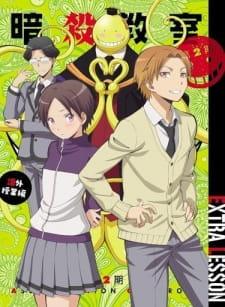 Ansatsu Kyoushitsu 2Nd Season: Kagaijugyou-Hen - Assassination Classroom: Extracurricular Lesson