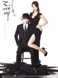 Tình Chàng Yêu Tinh Goblin - The Lonely, Shining Goblin.Diễn Viên: Gong Yo,Lee Dong Wook,Kwak Dong Yun,Kim Go Eun,Yoo In Na