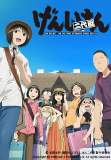 Genshiken Nidaime: Genshiken Second Generation - The Society For The Study Of Modern Visual Culture Việt Sub (2013)