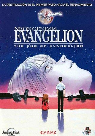 Tân Thế Kỷ Evangelion - Neon Genesis Evangelion: The End Of Evangelion