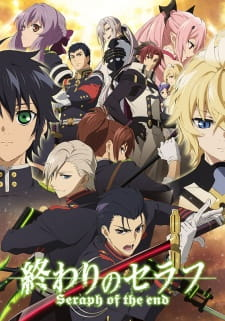 Owari No Seraph: Nagoya Kessen-Hen - Seraph Of The End: Battle In Nagoya